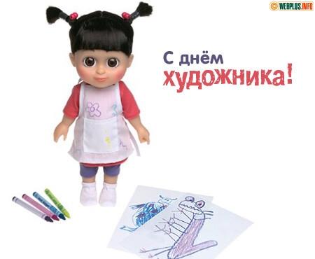 http://webplus.info/getres.php?imgWPIcard=c_1391_03c.jpg