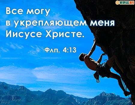 Христианское пожелание