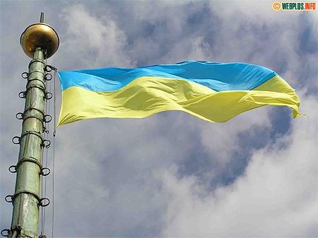 Вітання з Днем Українського прапора