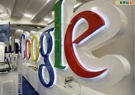 Google поздравляю с Днём рождения