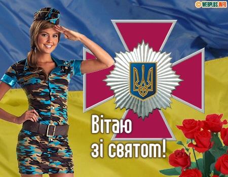 Нагрудный знак внутренних войск мвд украины