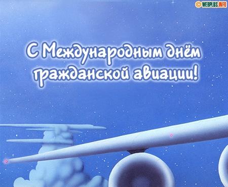 c_2217_wga02c.jpg
