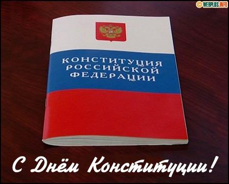 открытки рф: