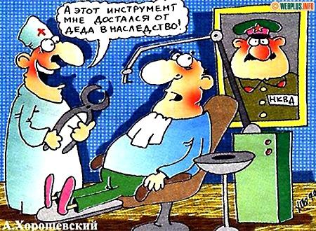 Поздравление будущего стоматолога фото 275