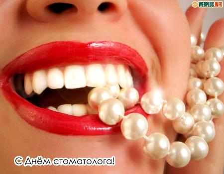Любимому стоматологу