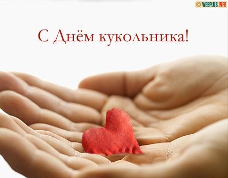 ... и сердца дар