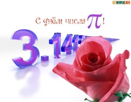 http://webplus.info/images/wpi.cache/cards/c_2326_pi02c.jpg