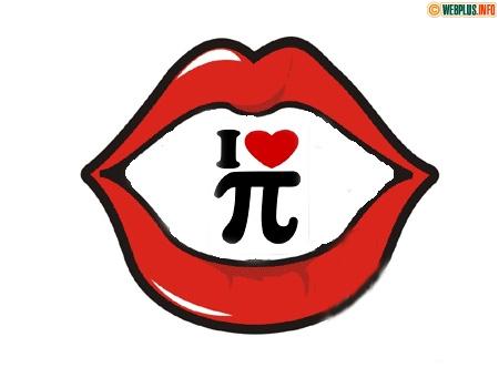 ...и любовь к математике