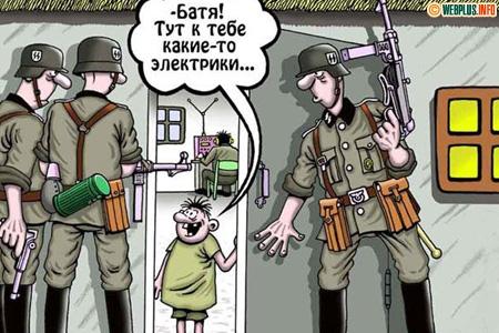 """""""Зв'язківці завжди були інтелектуальною елітою військ"""", - Турчинов привітав війська зв'язку ЗСУ зі святом - Цензор.НЕТ 7209"""