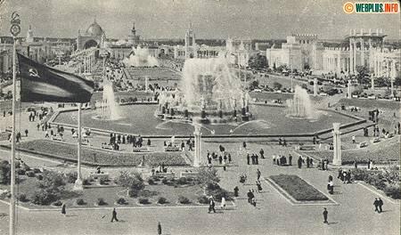 ВДНХ. Площадь колхозов. (Москва 1954г.)