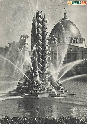 ВДНХ. Фонтан Колос. (Москва 1954г.)