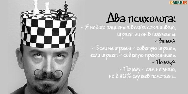 Пожелания к подарку шахматы 49