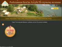 Сайт: Рыболовная база на Ахтубе, по щучьему велению