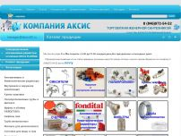 Сайт: Интернет магазин Аксис