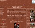 Сайт: Галерея Энтони Хиггинса