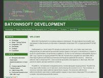Сайт: BatonnSoft Development
