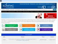 Сайт: Компас Пожидаева