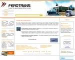 Сайт: Транспортная компания Феротранс - Международные грузоперевозки, таможенное сопровождение