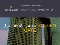 "Сайт: Бизнес Центр ""Golden Gate"""