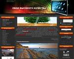 Сайт: HD oboi - ОБОИ ВЫСОКОГО КАЧЕСТВА для рабочего стола