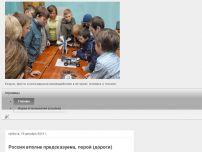 Сайт: Общество Человека и Техники: блог об интересностях