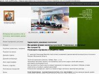 Сайт: Настенная роспись, аэрография, дизайн интерьера в Москве