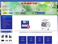 Сайт: балаковорезинотехника рти автозапчасти ремкомплекты