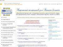 """Сайт: Компания """"КрасБизнесКонсалтинг"""""""