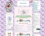 Сайт: Лапунюшка