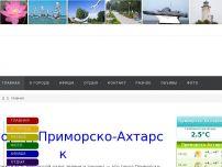 Сайт: мой город приморско-ахтарск