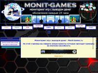 Сайт: Мониторинг игр с выводом денег