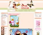 Сайт: МУМИ ТРОЛЛИ питомник породных морских свинок