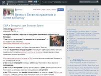Сайт: Валекс о