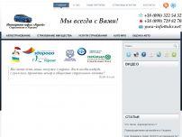 Сайт: Интернет-офис «AGENT»