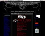 Сайт: Татуировки