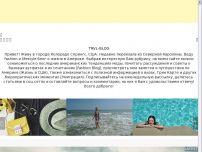 Сайт: Жизнь в США