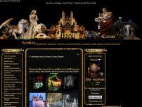 Сайт: Мистерия иллюзий