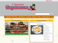 Сайт: Вкусненько ! Рецепты блюд и описание продуктов.