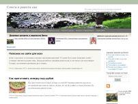 Сайт: Советы и рецепты еды