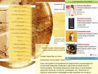Сайт: Типография. Печать каталогов, Полиграфия