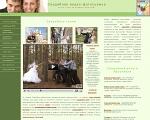 Сайт: свадебная видео-фотосъемка