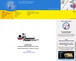 Сайт: Российская Федерация Настольного Хоккея