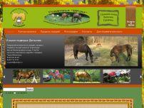 Сайт: Конное подворье Дютьково