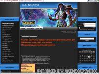 Сайт: Фентези