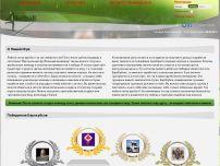 Сайт: Игра виртуальный футбольный менеджер онлайн - ИнетБол.