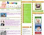 Сайт: Мамам о детях