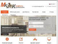Сайт: Курдяшев-Мебель фабрика мебели на заказ