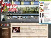 Сайт: Древний Любеч