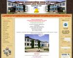 Сайт: Побірська загальноосвітня школа І-ІІ ступенів