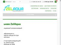 Сайт: zelaqua